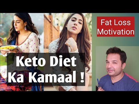 Keto Diet or Low Carb Diet | Fat Loss Motivation