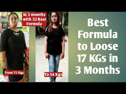 How to loose 17 kgs in 3 months ? Biggest Fat Loss Motivation